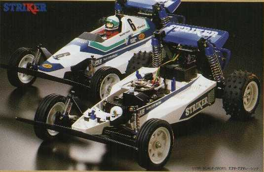 Tamiya 58061 Striker