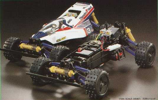 Tamiya 58067 Thunder Shot