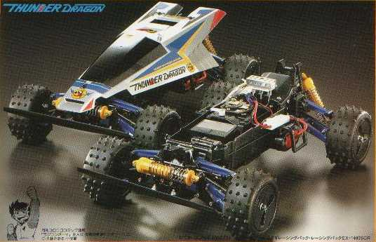 Tamiya 58073 Thunder Dragon