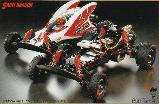 Tamiya Saint Dragon 58083