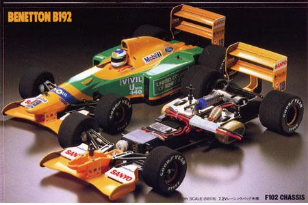 Tamiya R C Modelle Von 58100 Bis 58199